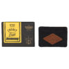 PellMell – Soft Brown Leather Classic Credit Card Wallet with Engraved Stag Design