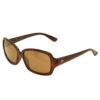 Harley Davidson – Brown Tortoiseshell Cat Eye Style Sunglasses with Case