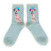 Powder – Turquoise Blue Cocktail Pug Knee High Socks with Presentation Gift Bag